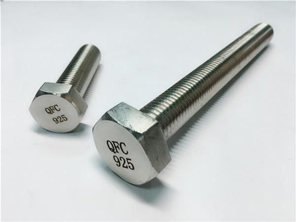 incoloy เครื่องซักผ้าถั่ว bolt 925, alloy825 / 925/926
